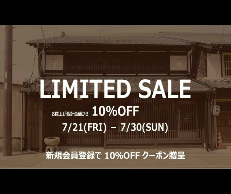 【LIMITED SALE】KURA HOLIC MEMBERS 会員登録で10%OFFクーポン配信中